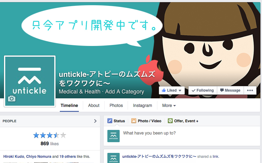 untickleのFacebookページ